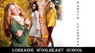 Вязание для начинающих: Работы учеников школы машинного вязания Lorraine Woolheart