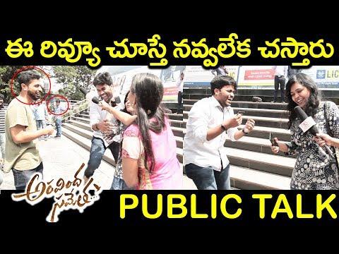 Download Funny Review About Aravinda Sametha Movie | Aravinda Sametha Public Talk | Jr NTR #9RosesMedia