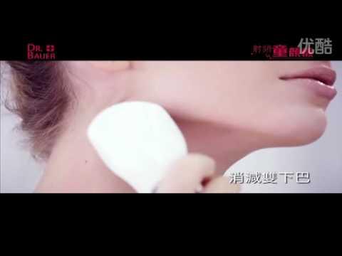 Laser facial tila nanunumbalik ng scars