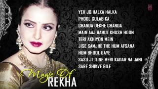 "Magic of ""Rekha"" | Birthday Special Jukebox | Superhit"