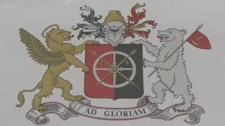 Фамильный герб семьи маховых