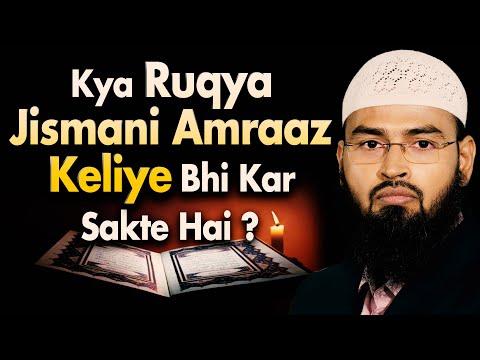 Ruqya Se ilaaj 9765150503 - treatment of black magic kazi Rizwan