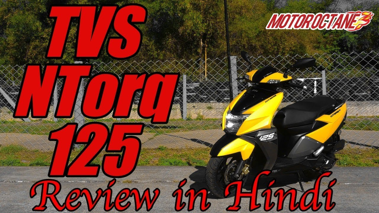 Motoroctane Youtube Video - TVS NTorq 125 Honest Review in Hindi   MotorOctane