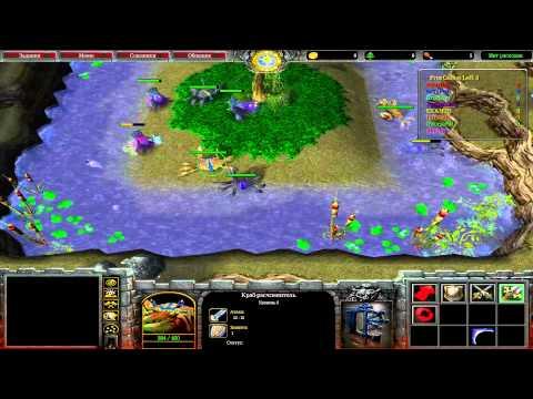 Мини-игры в Warcraft 3