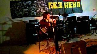 Русский рок, Вечер памяти Егора Летова. Сызрань 2013