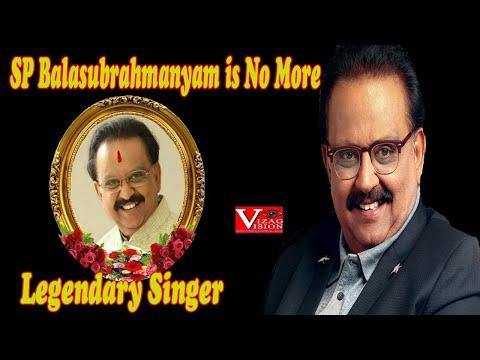Legendary Singer SP BalaSubrahmanyam Is No More ఎస్. పి. బాలసుబ్రహ్మణ్యం సుప్రసిద్ధ గాయకుడు ఇక లేరు Vizagvision