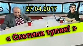 Михаил Веллер последнее выступление на Эхо Москвы (разгром студии 27 04 2017, с субтитрами)
