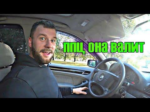 КУПИЛ BMW за 80к   Хотел БУМЕР Е38, а взял ... Б/У авто в Латвии видео