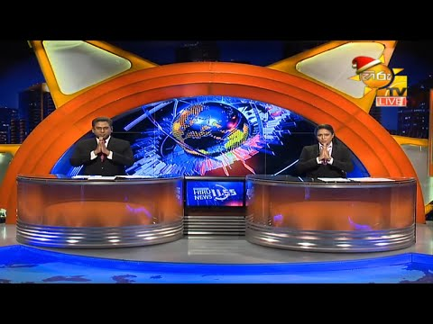 Hiru News 11.55 AM   2020-12-05