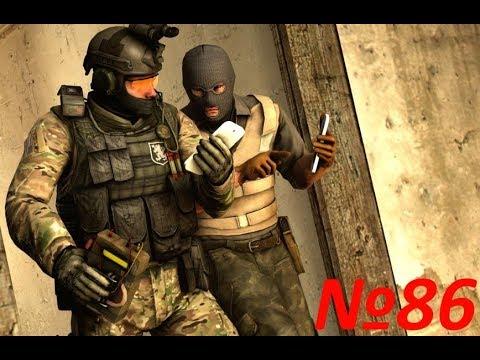 Counter-Strike: Global Offensive Раздача ключей стим № 86