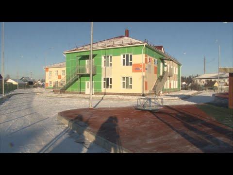 В селе Куяново открылся детский сад