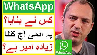 Man Who Created WhatsApp -  Story of Jan Koum ( Co Founder )