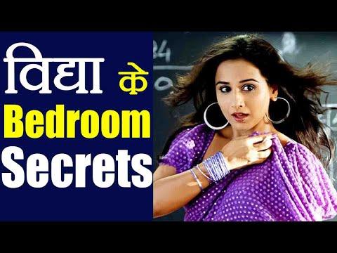 Vidya Balan REVEALES her Bedroom Secrets on Karan Johar's chat show   FilmiBeat