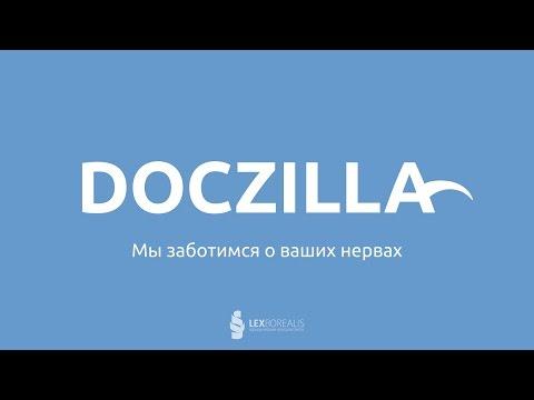 Видеообзор Doczilla