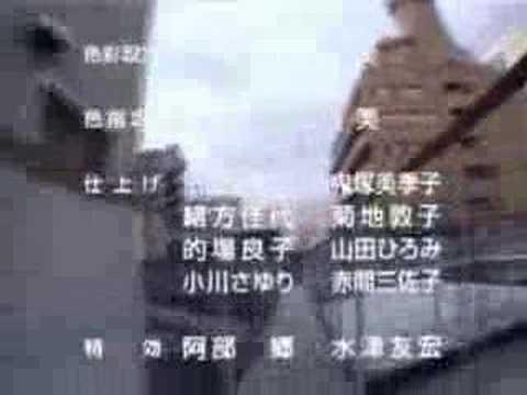 Vidéo de Masami Tsuda