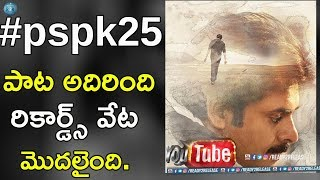 PSPK25 Song Records In Youtube | #PSPK25 Song | Pawan Trivikram | Keerthi Suresh | Ready2release