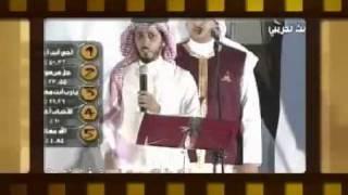 تحميل اغاني مهرجان   يا بلادي - سمير البشيري   مهرجان الكلمة الطيبة MP3