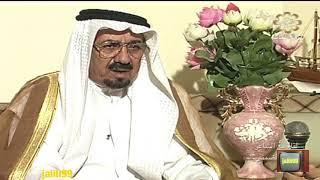 مازيكا HD ???????? من الزمن الجمييل لقاء مع الشاعر مفرح الضمني بوفيصل تلفزيون الكويت تحميل MP3