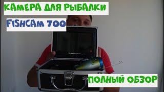 Камера для рыбалки fishcam-700 инструкция