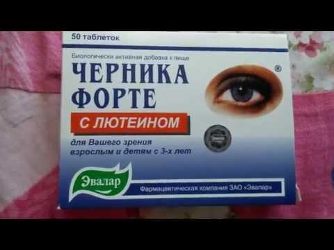 Тибетская медицина восстановление зрение