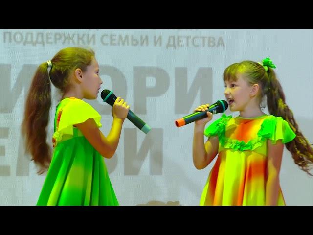 В Ангарске подвели итоги проекта «Территория семьи»