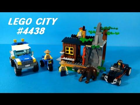 Vidéo LEGO City 4438 : La cachette secrète des voleurs