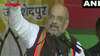 Are Infiltrators Your Cousins?' Amit Shah Asks Rahul Gandhi At Jharkhand Rally