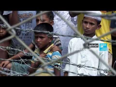 العرب اليوم - الروهينغا يبدون تشككهم في فرص عودتهم إلى ميانمار