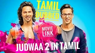 Judwaa 2 tamil dubbed movie download|tamil dubbed