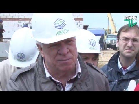 Інфраструктурний проект «НІБУЛОНу». За ним стежить вся Україна