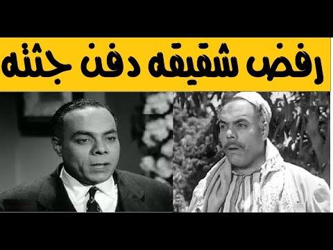 العرب اليوم - شاهد: لهذا السبب رفض شقيق عبد الغني قمر استلام جثّته