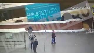 Автобус протаранил группу людей на Славянском бульваре в Москве!!! 25 декабря 2017 года.