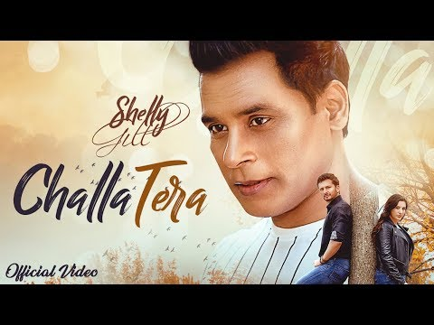 Challa Tera | Shelly Gill | San B | Vicky Dhaliwal | Latest Punjabi Songs 2019