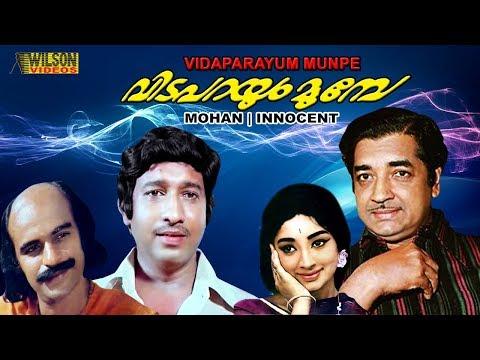Vida Parayum Munpe (വിട പറയും മുൻപേ ) (1981) |  Malayalam Full movie | Prem Zazir  | Nedumudi Venu |