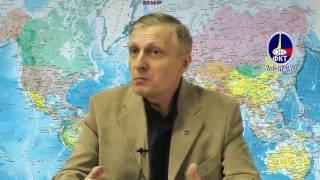 Пякин В.В. от 15 февраля 2017 г.«Вопрос — Ответ» Геополитика! Думайте и Решайте САМИ!