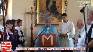preview picture of video 'Kapliczka w Żorach-Rowniu - uroczyste otwarcie po remoncie w roku 2011'