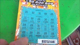 Лотереи в Европе Как Играть Какие Выигрыши