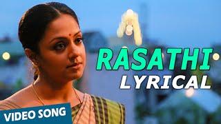 Rasathi Song with Lyrics   36 Vayadhinile   Jyotika   Rosshan Andrrews   Santhosh Narayanan