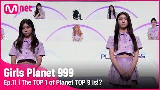[11회] 김다연 VS 션샤오팅, 플래닛 TOP9 1위의 주인공은!?#GirlsPlanet999   Mnet 211015 방송