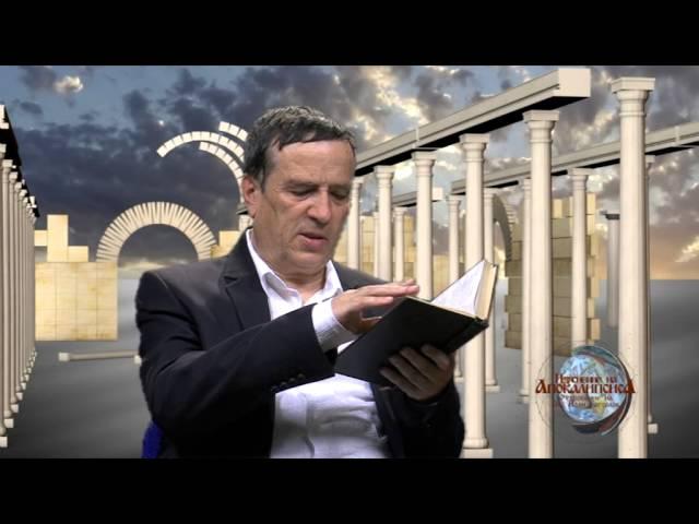 Откровение на св. Йоан Богослов, глава 14, Иван Николов - ППТВ