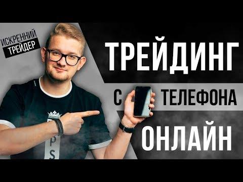 Купить опцион на рубль