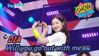 [HOT] DIA - Will you go out with me, 다이아 - 나랑 사귈래 Show Music core 20170520