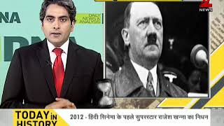 TODAY IN HISTORY - 18 JULY - ON THIS DAY HISTORICAL EVENTS - Download this Video in MP3, M4A, WEBM, MP4, 3GP