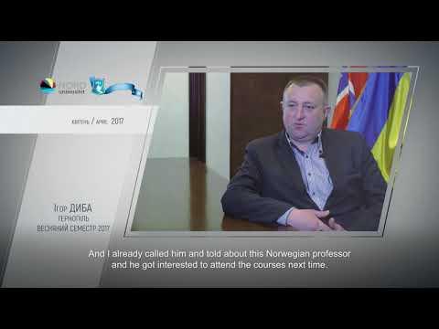 Відео-відгук випускника проекту «Україна-Норвегія» Ігоря Диби