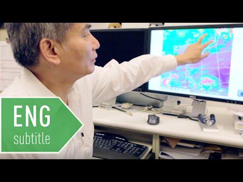 Center for Weather Climate and Disaster Research, NTU (臺灣大學氣候天氣災害研究中心簡介英文版)