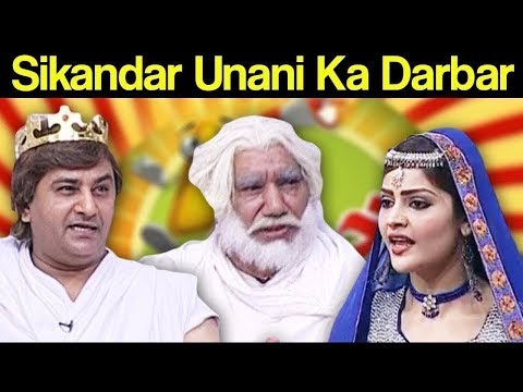 Khabardar Aftab Iqbal 10 March 2019 | Sikandar Unani ka Darbar | Express News