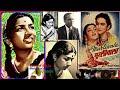LATA JI-Film-MURLI WALA~{1951}~Tu Mohan Mera Mein Murli Teri~[78 RPM Audio-My Fav]