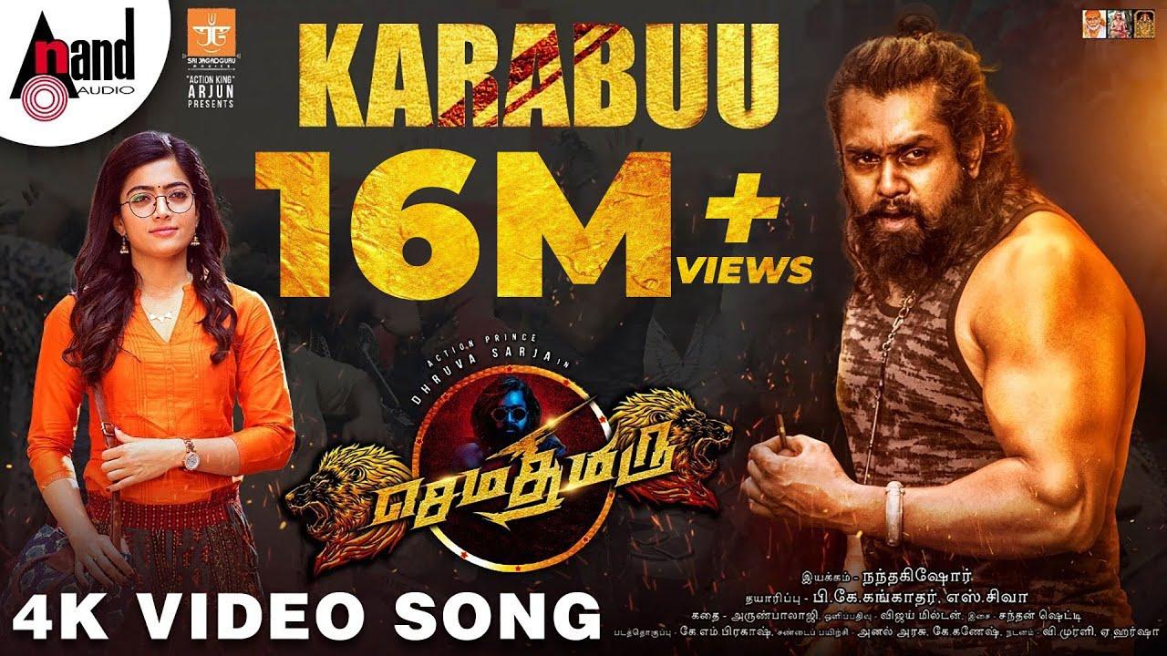 Karabuu Tamil lyrics,Karabuu Tamil Song lyrics,Karabuu Tamil lyrics sema thimiru