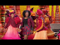 The Wiz: Live! - Trailer