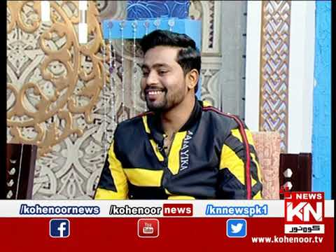 Good Morning 25 January 2020 | Kohenoor News Pakistan